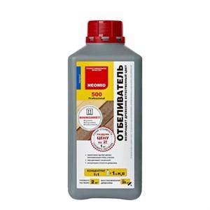 Неомид 500 (1 кг) Neomid 500 - отбеливатель