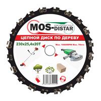 Цепной диск по дереву MOS-DISTAR 230х20х25,4