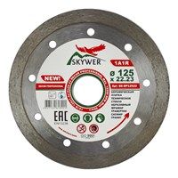 Диск алмазный 1A1R DECOR SKYWER D115-230*1,8*10*22,23 mm