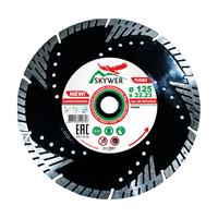 Диск алмазный TURBO ALLIGATOR PROFESSIONAL SKYWER D125-230*2,0*10*22,23 mm
